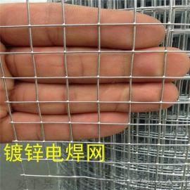 安平厂家现货内外墙抹墙网 7米建筑铁丝网