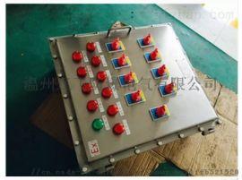 不锈钢防水防尘防腐配电箱