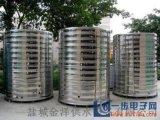 供應金澤不鏽鋼圓柱水箱 專業生產不鏽鋼水箱