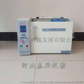 CCL-5型 混凝土黄砂氯离子含量快速测定仪