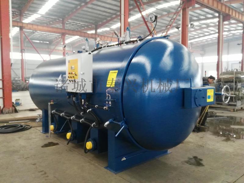 供應電加熱 化罐 山東 化罐生產廠家