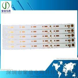 铝基电路板打样 批量生产 单面双面铝基板生产