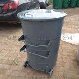 环卫 300升铁质挂车垃圾桶带轮 带盖 质优价实