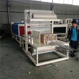 **商家推荐岩棉板包装机 岩棉板自动套膜包装机