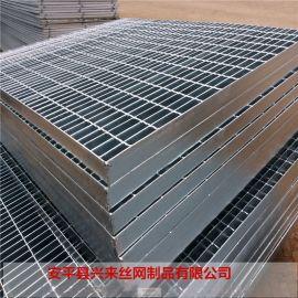防滑踏步板 楼梯踏步钢板 格栅板生产厂家