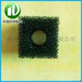 聚氨酯海綿填料 聚氨酯生物填料 聚氨酯填料價格