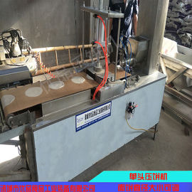 优品公司新型压饼机 全自动智能款压饼机