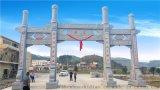 農村入口石大門樣式圖片