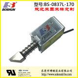 油炸锅电磁铁  BS-0837L-170