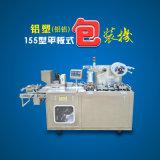 广东平板铝塑包装机 胶囊 药片 奶片 蜜丸包装机
