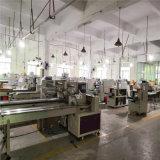 硅胶折叠水杯包装机 杯子枕式包装机厂家 便携简约杯包装机可定制
