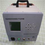 大气污染的危害LB-2400智能加热恒流大气采样器