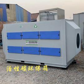 废气净化设备 干式活性碳环保箱 抽屉式活性炭吸附箱