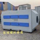 廢氣淨化設備 乾式活性碳環保箱 抽屜式活性炭吸附箱