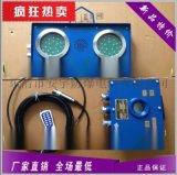水仓水泵控制装置ZSB-127