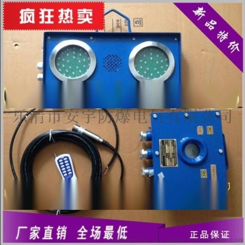 水倉水泵控制裝置ZSB-127
