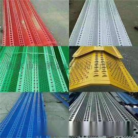 水泥厂防风网厂家价格 蓝色喷塑金属防尘网