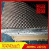 304菱形不锈钢冲压板厂家供应