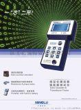 【SIM990】測深儀模擬器&換能器測試儀