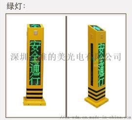 闯红灯 示灯 人行道语音提示柱 行人过街提示显示屏