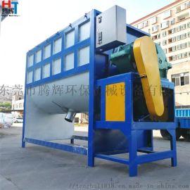 广西化肥饲料搅拌机PVC粉卧式搅拌机 干粉搅拌桶