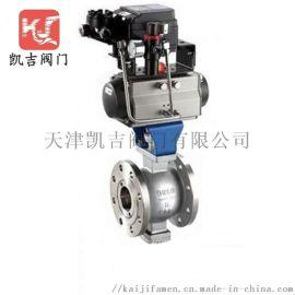 VQ647Y-16P气动V型球阀 球阀优点