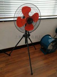 德东电机厂家SF3#R 120W固定式单相轴流风机