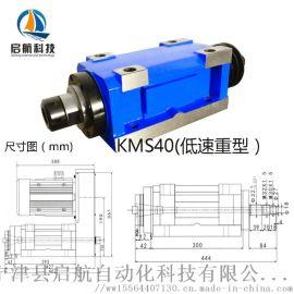 KM40系列主轴头型号齐全应用广泛