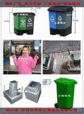 1100升垃圾桶注塑模具
