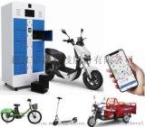 外賣騎手快遞配送電動車鋰電池智慧快速換電櫃換電站