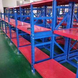 模具货架 抽屉式模具架 重型货架 整理存放架