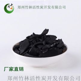 LC型遊離氯去除專用椰殼活性炭,4MM椰殼活性炭