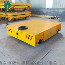 南京厂家拖线式轨道运输车 车间短距离搬运工具