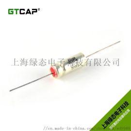 GTCAP CA30液体钽电容器工厂