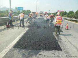 深圳沥青铺路工程 沥青道路施工