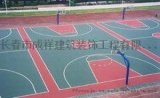 廣東東莞中山深圳珠海廣州 塑膠球場,彈性地材