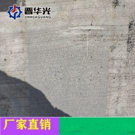 路面抛丸机抛丸清理机贵州安顺市制造商