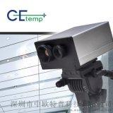 智慧紅外體溫監控系統CEB400,人體體溫測量