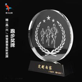 跑步运动奖牌 体育比赛奖牌 合金金属奖牌