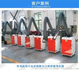 移动式焊烟净化器车间烟尘治理工业空气净化器除烟设备