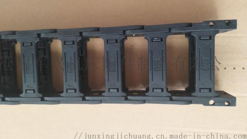 数控机床使用的塑料尼龙拖链哪家质量好规格型号全