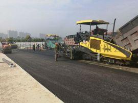 深圳永盛沥青施工/承包小区厂区园林道路沥青路面施工