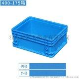 400*300*175塑料五金工具收纳箱