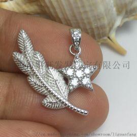 **S925纯银吊坠 精致项链 素银女款 珠宝礼品