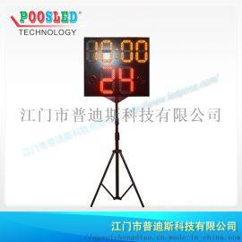 直销体育比赛24秒倒计时器|分秒可调14秒倒计时器