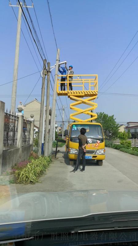 智慧太陽能路燈GS-TYN30W質保3年