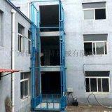 YYHT型液压货梯工厂用液压货梯工业用液压货梯