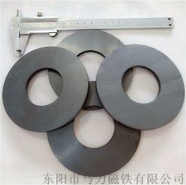 东阳铁氧体磁铁厂家/Y30铁氧体永磁/铁氧体圆形