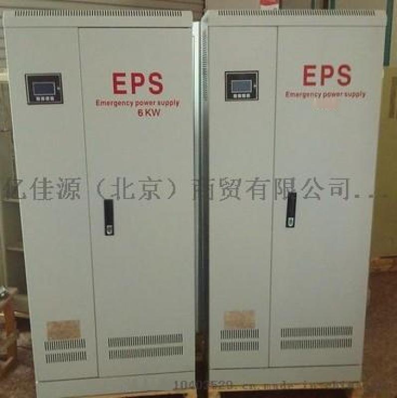 信息:EPS应急电源75KW照明动力混合eps电源85kw在线式电源