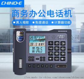 【供应26东北电话机价格中国电话机供应商中诺电话